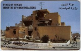 KUWAIT A-013 Magnetic Comm. - View, Destroyed Building - 36KWTJ - Used - Kuwait