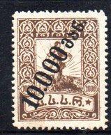 766 490 - GEORGIA 1923 , Unificato  N. 41  *.  Tipografica - Georgia