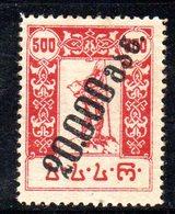 768 490 - GEORGIA 1923 , Unificato  N. 42  *.  Tipografica - Georgia