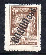 770 490 - GEORGIA 1923 , Unificato  N. 44  *.  Tipografica - Georgia