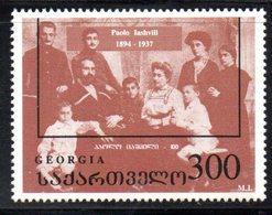 777 490 - GEORGIA 1995 , Unificato  N. 109  ***  MNH - Georgia