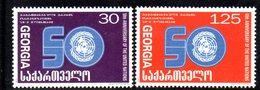 778 490 - GEORGIA 1997 , Unificato  N. 223/224  ***  MNH  ONU - Georgia