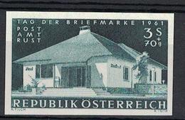 Österreich / Austria 1961, Ungezähnt: Tag Der Briefmarke **, MNH, Superbe! - 1961-70 Ungebraucht