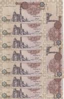 EGYPTE 1 POUND 2007 UNC P 50 ( 10 Billets ) - Egypte