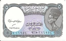 EGYPTE 5 PIASTRES 1999 UNC P 188 B - Egypte