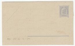 Austria Postal Stationery Postcard (1907) Unused B180612 - Interi Postali