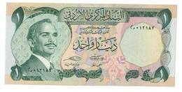 Jordan 1 Dinar 1975-92 XF+ - Jordanie