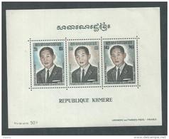 Khmère BF N° 32 XX , Président Maréchal Lom Nol Le Bloc Sans Charnière, TB - Kampuchea