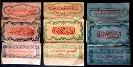 Turkey,Ottoman,PAPER OF CIGARETTES,3 Different Forms #1914 Latif,VF.. - Cigarette Holders