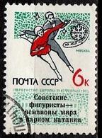 UdSSR  Mi. 3018  Gestempelt (4156) - 1923-1991 USSR