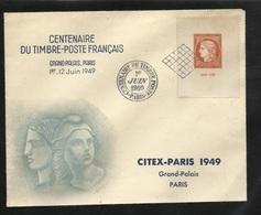 Enveloppe Illustrée Premier Jour Paris Le 01/06/1949 Du N° 841 Citex Paris 1949 Ob+ Grille B/TB  Soldé à Moins De 20%  ! - Briefe U. Dokumente