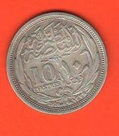 Egitto Egypt 10 Piastres 1916 AH 1335 - Egypt