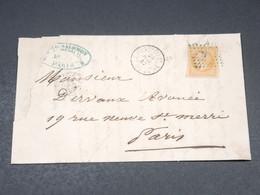 FRANCE - Lettre De Paris Pour Paris En 1857 , Affranchissement Napoléon - L 19245 - Postmark Collection (Covers)