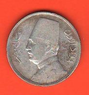Egitto Egypt Fu'Ad I° King 5 Piastres 1929 - Egitto