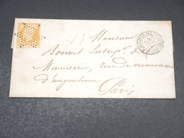 FRANCE - Lettre De Paris Pour Paris En 1854 , Affranchissement Napoléon Non Dentelé , Oblitération étoile - L 19256 - Postmark Collection (Covers)
