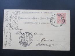 Österreich 1888 Weltpost Verein Ganzsache Krakau Bahnhof - Aarau. Bahnpost. Ambulant. - 1850-1918 Imperium