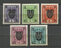 WEST UKRAINE WESTUKRAINA 1919 Wiener Ausgabe Michel 64 - 68 MNH - Ukraine