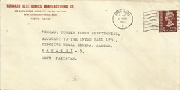 HONG KONG CHINA 1973 AIRMAIL POSTAL USED COVER TO PAKISTAN - Otros