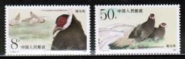 CN 1989 MI 2223-24 - 1949 - ... Repubblica Popolare