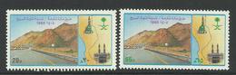 ARABIE SAOUDITE - 1985 -  N°812/3 **  Autoroute La Mecque-Médine - Saudi Arabia