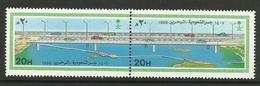 ARABIE SAOUDITE - 1986 -  N°865/6 ** Pont Autoroutier - Saudi Arabia