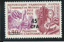 REUNION CFA: **, N° YT 398, TB - Reunion Island (1852-1975)