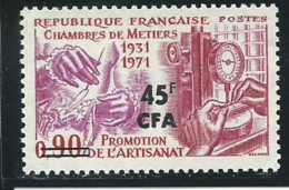 REUNION CFA: **, N° YT 398, TB - Réunion (1852-1975)