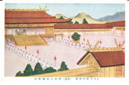 POSTAL   JAPON  - EN FORMACION  (RELATO EN JAPONÉS) - Japón