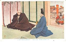 POSTAL   JAPON  - CONVERSANDO  (RELATO EN JAPONÉS) - Japón