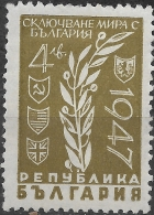 BULGARIA 1947 Peace - 4l Olive Branch MH - Ongebruikt