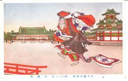 POSTAL   JAPON  -  RELATO EN JAPONÉS - Japón