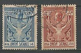 Chulalongkorn L Yt 100-101 - Siam