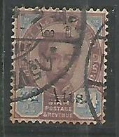 Chulalongkorn L 2a S 24a Violet Brun Et Blue - Siam