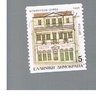 GRECIA (GREECE) - SG 1798B -  1988 PREFECTURE CAPITALS  - USED ° - Grecia