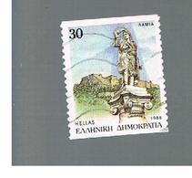 GRECIA (GREECE) - SG 1804B -  1988 PREFECTURE CAPITALS  - USED ° - Grecia