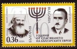 The Rescue Of Bulgarian Jews - Bulgaria / Bulgarie 2003 -  Stamp MNH** - Guidaismo
