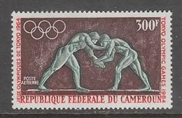 TIMBRE NEUF DU CAMEROUN - JEUX OLYMPIQUES DE TOKYO (LUTTEURS) N° Y&T PA 61 - Ete 1964: Tokyo