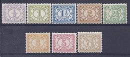 180030371  SURINAM  YVERT  Nº  69/75   */MH - Surinam ... - 1975