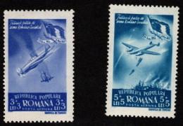 ROM SC #CB18-9 MNH 1948 Romanian Army CV $14.00 - Airmail
