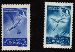 ROM SC #CB18-9 MNH 1948 Romanian Army CV $14.00 - Unused Stamps