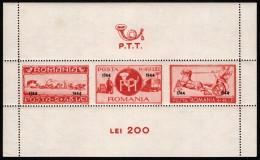 ROM SC #B243 MH SS 1944 Communications Employees W/ovprt CV $17.50 - 1918-1948 Ferdinand, Charles II & Michael