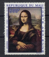 Leonardo Da Vinci - Republique Du Mali (591686) - Art