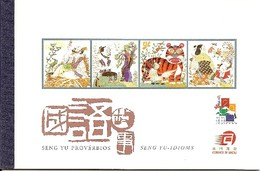 MACAU / MACAO, 2001, Booklet 13, Prestige: Seng Yu-idioms - 1999-... Région Administrative Chinoise