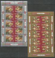 10x LATVIA - MNH - Europa-CEPT - Cultures -1995 - 1995