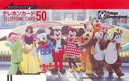 Télécarte Japon DISNEY / 110-3579 - BLANCHE NEIGE (6383) SNOWWHITE Japan FRONT BAR * Phonecard - Balken TK - Disney