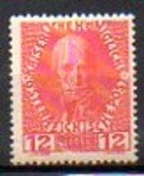 AUTRICHE - (Empire) - 1908-13 - N° 107 - (60è Anniversaire Du Règne De François-Joseph 1er) - Unused Stamps