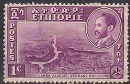 Ethiopia 1c Mauve Used Stamp ( F1240 ) - Ethiopia