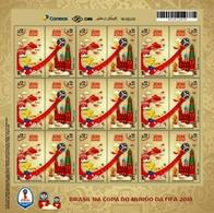 BRAZIL 2018  - FIFA WORLD CUP - RUSSIA 2018  - FUßBALL , FOOTBALL -   SE TENANT 2v  -  FULL SHEET 18 STAMPS -  MINT - Brésil