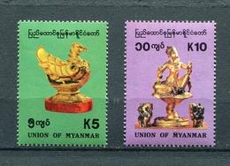 MYANMAR BIRMA BURMA 1993 Mi # 318 - 319 Golden Artifacts MNH - Myanmar (Burma 1948-...)