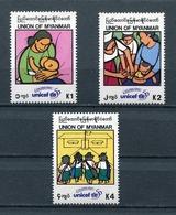 MYANMAR BIRMA BURMA 1996 Mi # 335 - 337 UNISEF MNH - Myanmar (Burma 1948-...)